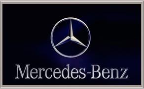Оформление мероприятия для Mercedes Benz. Открытие склада.