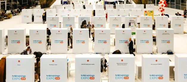 Оформление выставки конференции HR&tranings 2109