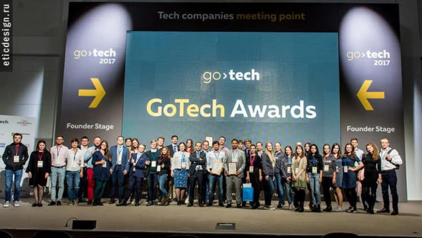 Оформление научной конференции Go Tech