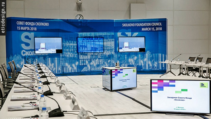 Оформление конференции.  Инновационный центр Сколково, Гиперкуб.