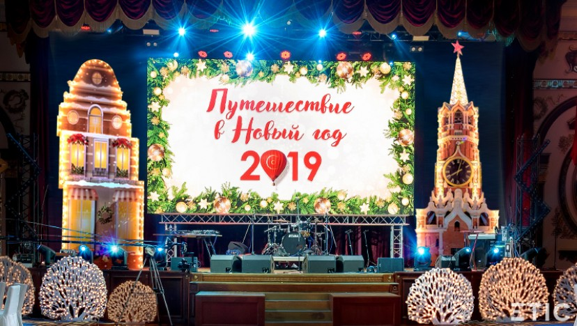 Оформление новогодних мероприятий