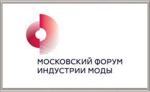 Оформление мероприятия Московский Фестиваль Моды