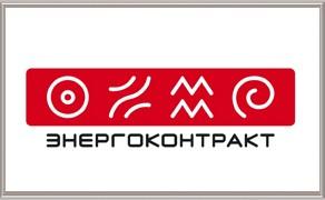 Оформление мероприятия для компании ЭНЕРГОКОНТРАКТ