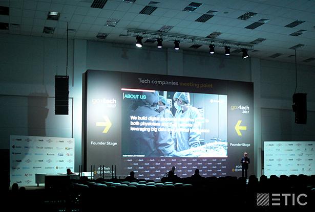 Оформление конференций и мероприятий в Москве