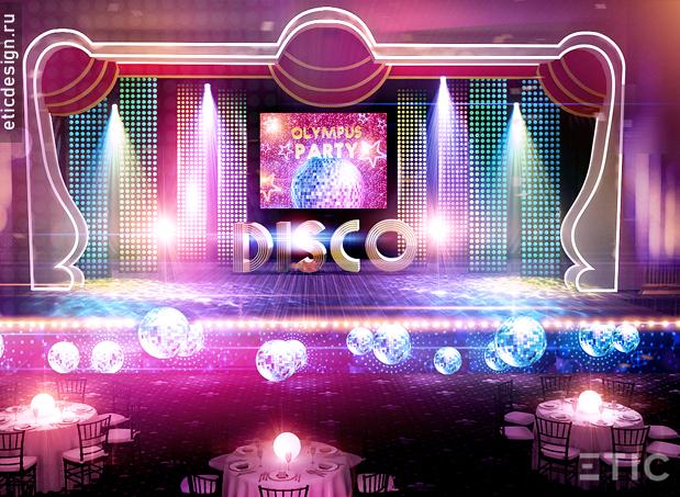 Оформление мероприятий в стиле диско