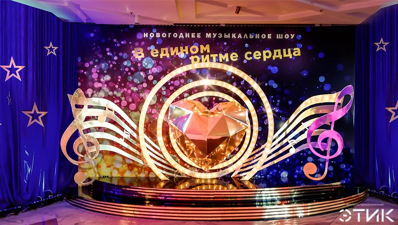 Оформление мероприятий в Москве